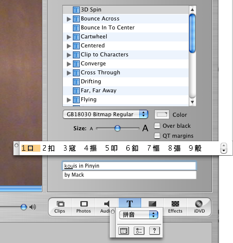 iMovie HD, Using Foreign Language (Traditional Chinese) Input In